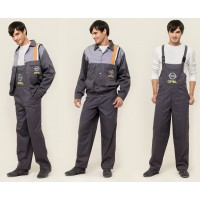 Custom Made Ρούχα Εργασίας