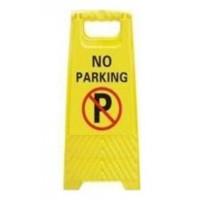 Πλαστικό απαγορευτικό στάθμευσης τύπου Λάμδα